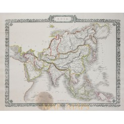 Asia Old Antique engraved map by Rapkin/Tallis 1860