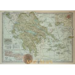 The Century Atlas. Greece Crete and Samos 1902