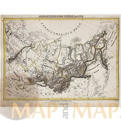 Asian Russia Old antique map Carl Fleming 1880