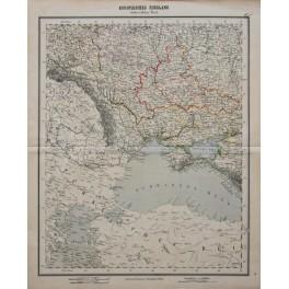 Ukraine Poland Russia antique map Fleming 1853