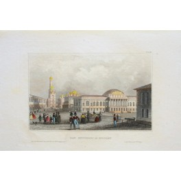 Moscow Russia Das Zeughaus old print Meijers 1834